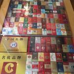 到地標紅塔山公園, 遊遊烟事博物館。悠閒自得!