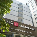 Photo of the b suidobashi