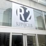 Foto de R2 Supperclub
