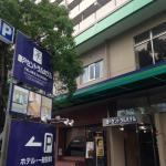 Photo of Karato Central Hotel