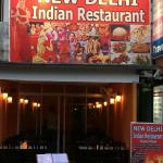 New Delhi Indian Restaurant의 사진