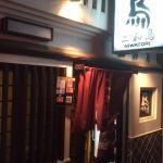 ภาพถ่ายของ Niwatori