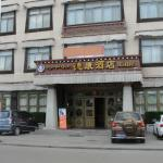 Photo of Dekang Hotel