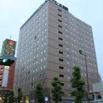 Foto de Hotel a-1 Yokohamakannai