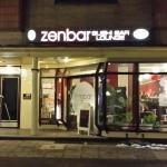 Zen Bar Foto