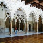 interior del palacio de la ALFAJERIA