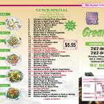 Foto de Great Wall Chinese Restaurant