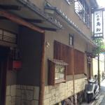 Torihatsu Kyoto