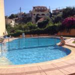 Photo of Agrimia Apart'Hotel