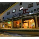 Photo of Naeba Lodge Oka