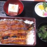 Miharashiya