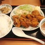 Foto Chukasobahidakaya