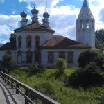 Вид с Козьего мостика