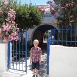 Indgangen fra den lille gade