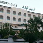 Photo of Hotel Green Golf