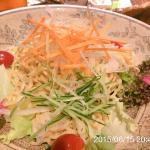 Foto di Kitamaru