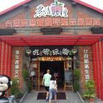 Farmers' Association Yang Sheng Tourist Factory