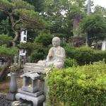 Musashi Childhood Home