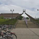 Konosuyama Sports Park