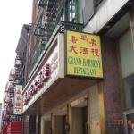 Photo of Grand Harmony Restaurant