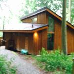 Entrance - Forest Holidays Blackwood Forest, Hampshire Photo