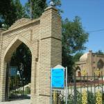 Вход на территорию мавзолея Карахана