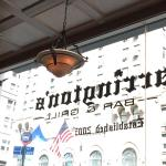 Photo of Harrington's Bar & Grill