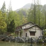 Chairman Mao's retreat at Double Dragon Mountain