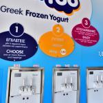 Frozen Yogurt -- self serve
