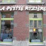 Photo of La Petite Riziere