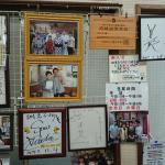 Photo of Hoteiya Takoyaki