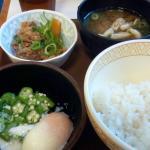 Foto de Sukiya Shibuya Inokashiradori