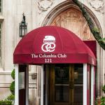 Columbia Club Entrance