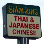 Siam King sign