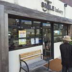 Φωτογραφία: Lyon SMILE bakery