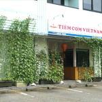 Photo of Tiem com vietnam
