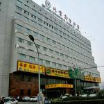 Beijing Commercial Business Hotel Foto