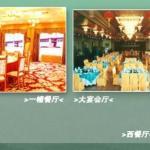 Foto de Wuhu Tieshan Hotel
