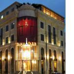 Sama Paris Hotel Amman