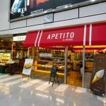 Royal Coffee Shop Kagoshima Airport
