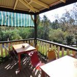 Verandah seating area