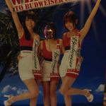 Photo of Beer Carnival, Shimbashi