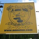 Foto de A-One Inn