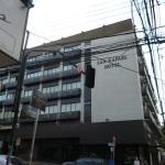 Hotel céntrico