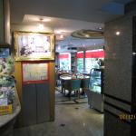Restaurant next to Reception Desk