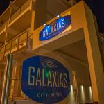 Photo of Hotel Galaxias