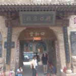 Qikou Scenic Area Foto