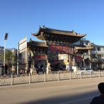 ZuanShi ShangYe GuangChang
