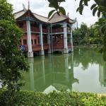 Qingguan Pavilion Park