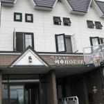 Photo of Pension Ressha House